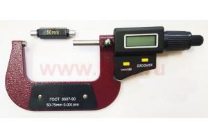 Микрометр МК Ц75-2 ГОСТ 6507-90