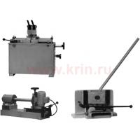 АСЛП-18 Агрегат для стыковой сварки ленточных пил