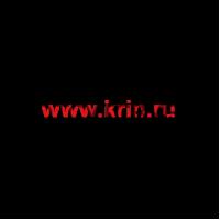 Индикатор ИРБ ГОСТ 5584-75